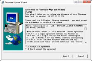 Program aktualizujący flash modemu E173 - Ekran startowy